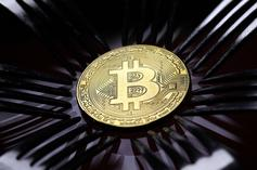 Bitcoin Dips Below $8,000 Amid Uncertainty In Cryptocurrency Industry