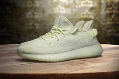 """""""Butter"""" Adidas Yeezy Boost 350 V2 Releasing This Saturday"""