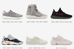 Full Adidas Yeezy Sneaker Archive Appears On Yeezy Supply Website