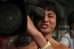 """The Naked Director"" Follows A Man's Mission To Revolutionize Japan's Porn Industry"